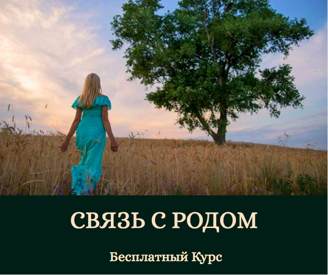 https://izhuravel.com/wp-content/uploads/2018/09/Snimok-ekrana-2018-09-24-v-22.12.42.png